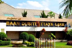 Baan Dusit Pattaya Lake – the best  village in Thailand