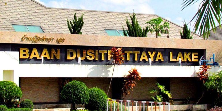 Baan Dusit Pattaya Lake Foto Domus Pro агентство недвижимости Паттайя1